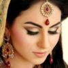 Almeka Bride